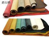 【巾売り】アラバスタシュリンク 全11色 35cm巾×85cm以上 2.0mm/1.5mm/1.0mm
