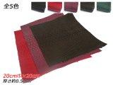 【切り革】パイソンソフトマット 黒/赤/ワイン/ニコチン/キプロス 20cm巾×20cm 約0.5mm 1枚