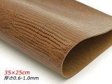【在庫処分品】【切り革】ピッグ型押し トカゲ 茶 35×25cm 0.6-1.0mm