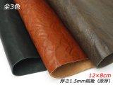 【切り革】バッファローヌメ クランブル仕上げ 黒/タン/焦茶 12×8cm 1.5mm前後