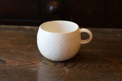 白亜器/タマゴカップ(小)