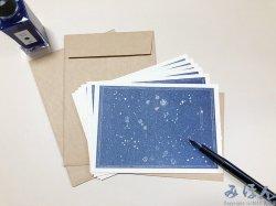 久奈屋/小手紙 夜空の地図