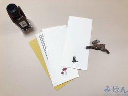 久奈屋/一筆箋 短冊 黒猫とキノコ