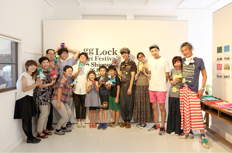gg Lock Art Festival 2016 in shiogama