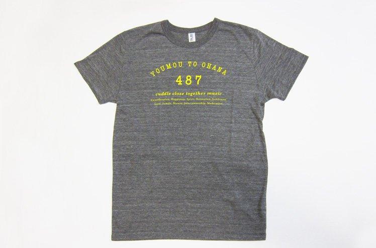 羊毛とおはな・羊毛とおはなの日 Tシャツ(487)