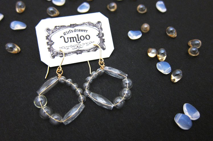 awa awa pierce [umloo]