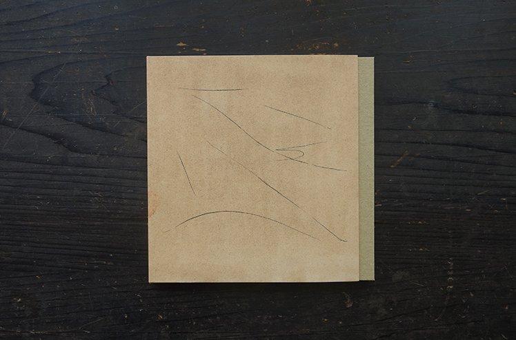 CD : atelier � [AOKI,hayato]