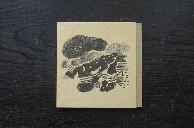CD : atelier [ AOKI,hayato ]
