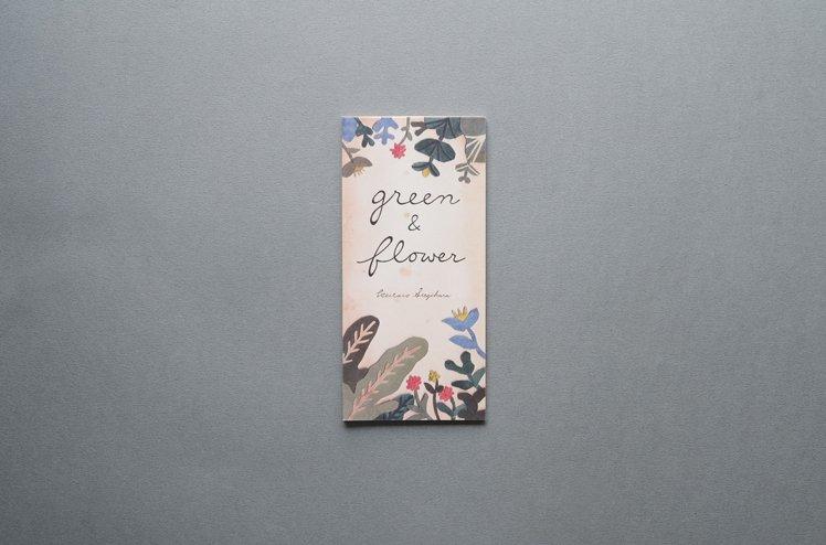 一筆箋/green&flower [すぎはらけいたろう]