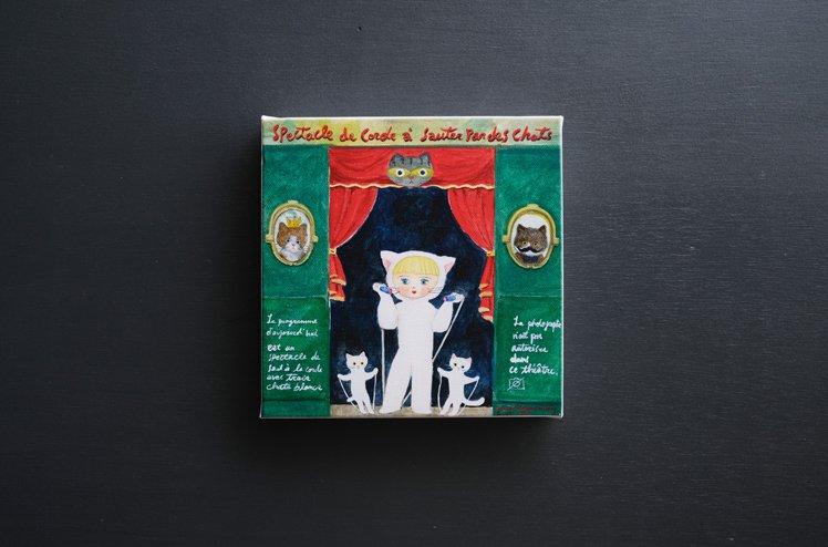 キャンバスプリント「猫たちによる縄跳びショー」  [marini*monteany]