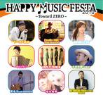 <img class='new_mark_img1' src='//img.shop-pro.jp/img/new/icons50.gif' style='border:none;display:inline;margin:0px;padding:0px;width:auto;' />HAPPY MUSIC FESTA 2010/イベントチケット