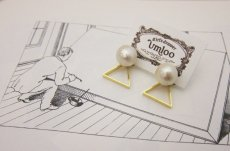 geometry pierce 2 [umloo]