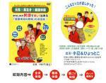 「元気・長生き・健康体操」健康体操DVD