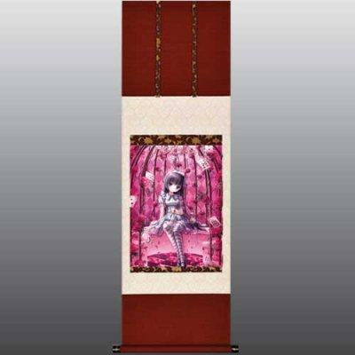 てぃんくる先生<br>「gateau rose」<br>美人画掛軸