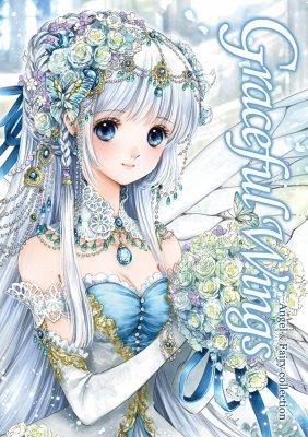 【イラスト集】 しいたけ先生<br>Angel&Fairy collection <br>Graceful Wings