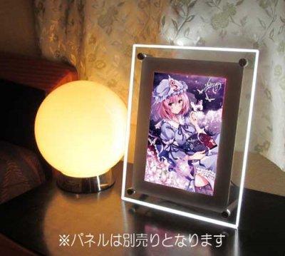 ひゅらさん先生<br>西行寺幽々子<br>A5イラストフィルム