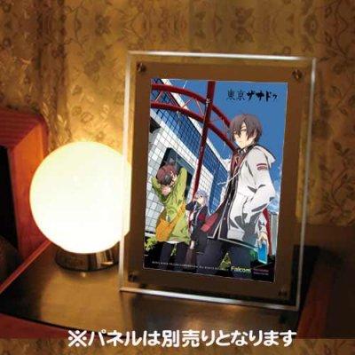 東亰ザナドゥ<br>Morimiya Station コウ<br>A4イラストフィルム