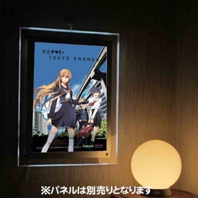 東亰ザナドゥ<br>Morimiya Station アスカ<br>A3イラストフィルム