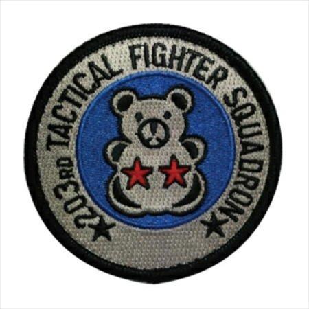 航空自衛隊グッズ 第203飛行隊 ワッペン・パッチ PA3-TN