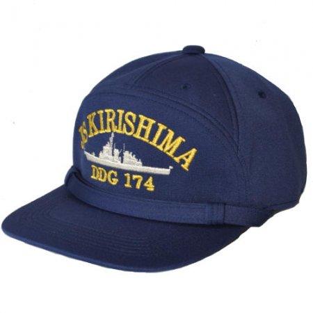 自衛隊帽子・イージス艦きりしま帽子・一般帽