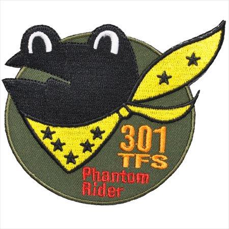 第301飛行隊パッチ 航空自衛隊百...