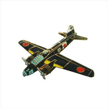 陸海軍ピンバッジ 一式陸上攻撃機ピン...