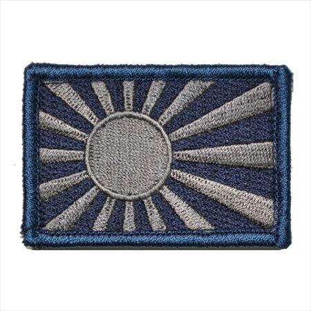 旭日旗紺色パッチ40-60ベルクロ付  迷彩服用