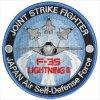 F-35Lightning II オリジナルパッチ 空自ver. ベルクロ付