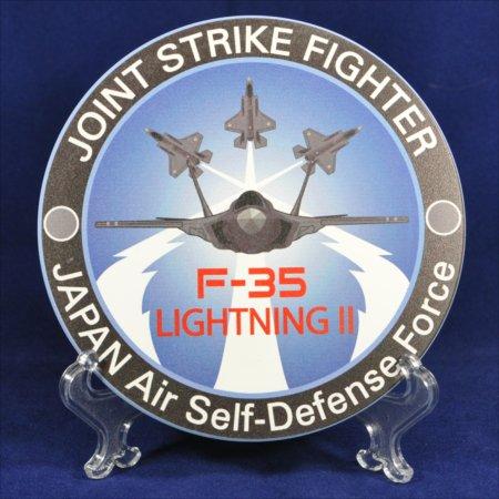 吸水セラミックスコースター・空自F-35 ...