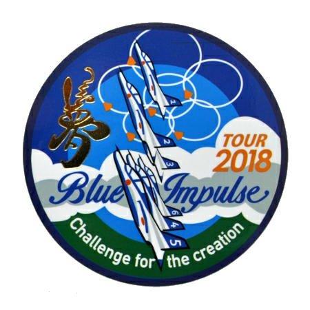 航空自衛隊BlueImpulse ブルーインパル...