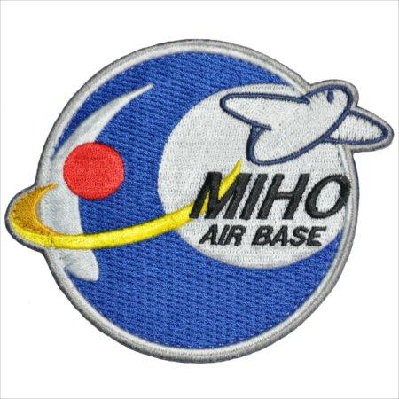 航空自衛隊グッズ 美保基地ロゴマークパッチ ワッペン PA162-TN