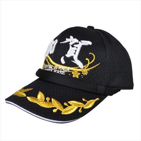 護衛艦かが識別帽子 野球帽タイプ(モール付)F