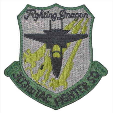 航空自衛隊 小松 第303飛行隊 ロービジパッチ ワッペン PA45-TN