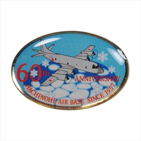 海上自衛隊 八戸航空基地60周年記念ピ...