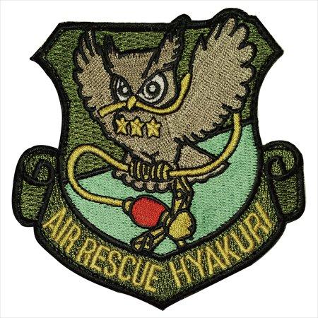 航空自衛隊 百里救難隊パッチ PA69-TN