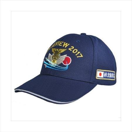 航空観閲式2017帽子 野球帽タイプ(一般)F