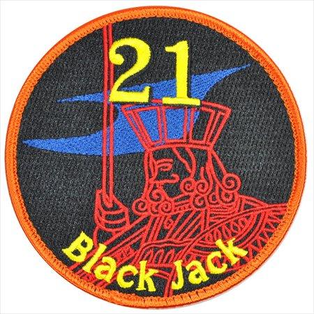 第21航空隊部隊パッチ ハイビジ