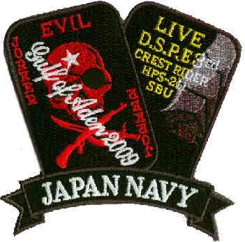 海上自衛隊グッズ 第3次ソマリア海賊対処派遣JAPAN NAVYパッチ PM27-TN