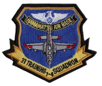 航空自衛隊 第31教育飛行隊ワッペン・パッチ PA56-TN