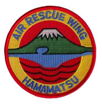 航空自衛隊 浜松救難隊 PA60