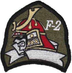 航空自衛隊三沢基地F2ショルダーパッチ