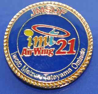 PB14 海上自衛隊第21航空群ピンバッジ - ミリタリーショップJieitai.net