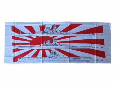 日本海軍戦艦日本手ぬぐい