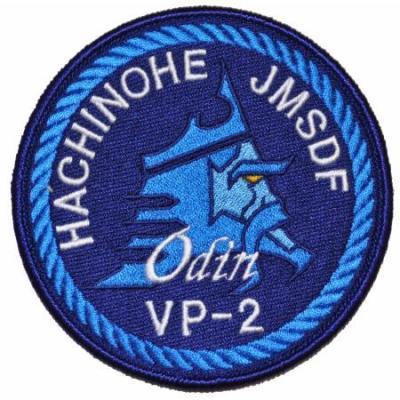 海上自衛隊八戸基地 第2航空隊パッチ