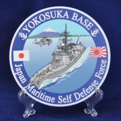 吸水セラミックスコースター・海上自衛隊横須賀基地ロゴマーク CC1