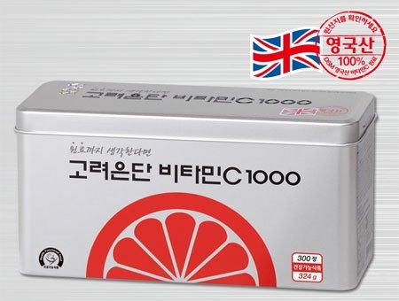 コリョウンタン ビタミンC1000 300錠 缶入り ★取り寄せ