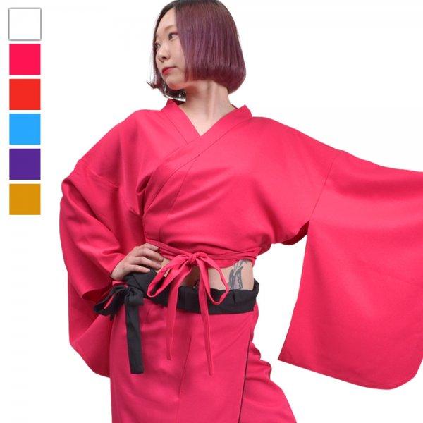 □■BA73119 よさこい着物トップス(身頃) | ダンス 衣装 よさこい衣装 無地 きもの キモノ