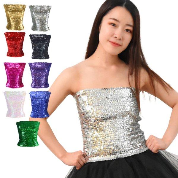 ☆CA0055 スパンコールチューブトップ(ロング) ダンス衣装・イベント衣装