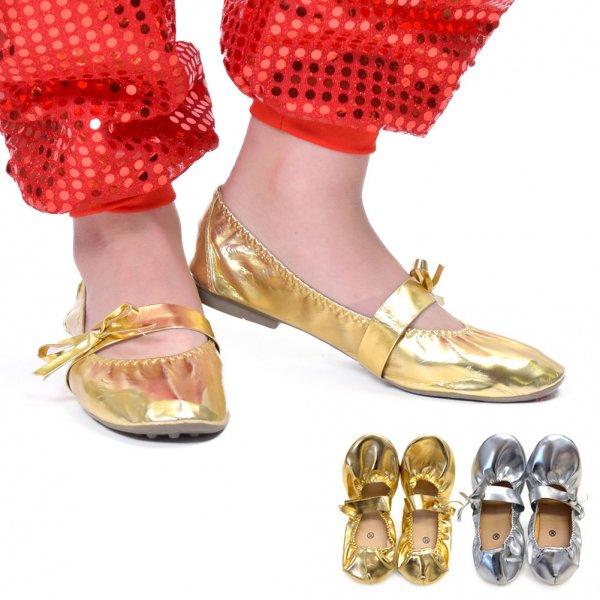 ■HAA2311 ダンスシューズ ゴールド  |シューズ|ダンス シューズ|マジック 衣装