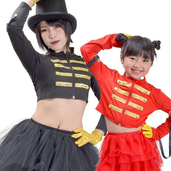 ★HP46185 ショート丈ナポレオンジャケット | ヒップホップダンス衣装 ダンス 衣装